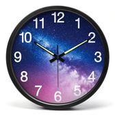 掛鐘客廳創意 個性強夜光數字時鐘靜音 臥室金屬大壁鐘14英寸掛錶igo 晴天時尚館