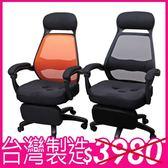 LOGIS-邁巴赫坐臥兩用辦公椅 電腦椅 坐臥兩用主管椅 賽車椅 電競椅【B583Z】