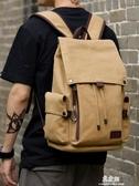 後背包新款帆布男包潮流雙肩包大容量中學生書包男士旅行背包15寸電腦包(快速出貨)