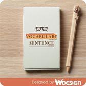 學習養成-單字、例句練習本/眼鏡仔【W2Design】