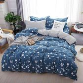 舒柔綿 超質感 台灣製 《青花漫舞》 雙人薄床包被套4件組
