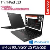 【Lenovo】ThinkPad L13 20R3CTO2WW 13.3吋i7-10510U四核512G SSD商務筆電(一年保)