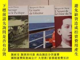 二手書博民逛書店杜拉斯罕見抵擋太平洋的堤壩 Marguerite Duras - Un Barrage contre le Pac