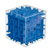 立體迷宮球成人益智力玩具3D手工游戲走珠方形【父親節禮物】
