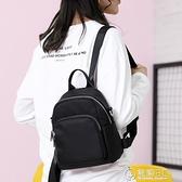 雙肩包女2021新款潮韓版百搭時尚帆布迷你小包包女士牛津布小背包 電購3C