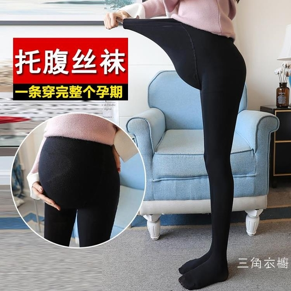 夏季裝新品韓版孕婦褲時尚保暖孕婦絲襪連托腹褲襪褲修身顯瘦連腳襪