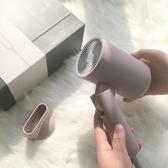 吹風機 日本Lowra rouge羅拉家用理髮店低輻射孕婦用不傷髮負離子吹風機 MKS雙12