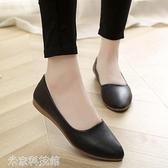 護士鞋 2021新款韓版尖頭單鞋女平底軟底職業空姐女鞋舒適皮鞋護士工作鞋 米家