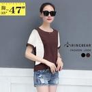 T恤--視覺顯瘦時尚撞色修飾設計拼接圓領短袖棉T上衣(黑.咖L-3L)-U588眼圈熊中大尺碼◎