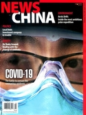 NEWS CHINA  4月號/2020 第140期