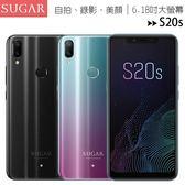 SUGAR S20s八核心大電量雙卡機 (3G/32G)◆