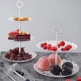 水果盤 塑料水果盤家用客廳三層蛋糕架歐式干果盤下午茶點心台甜品架雙層 雲雨尚品