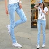 韓版新款淺色寬鬆彈力牛仔褲女修身顯瘦小腳鉛筆褲學生長褲子 西城故事