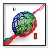 【紅磨坊】NO.B天然冰球5CM五色線網吊飾(加持祈福) 【Ruby工作坊】