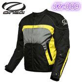 [中壢安信]ONZA JZ-089 JZ089 黃 四季型防摔衣 內裡可拆 透氣拉鍊 手臂可調整共四色