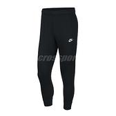 Nike 長褲 NSW Club Fleece Pants 黑 白 男款 棉褲 縮口褲 運動休閒 【ACS】 BV2672-010