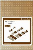 【Tico微型積木】零件補充包-咖 (9905)