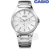 CASIO / MTP-V300D-7A / 卡西歐簡約三眼三針星期日期防水不鏽鋼手錶 銀色 40mm