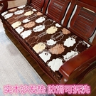 防滑可拆洗沙發墊加厚毛絨實木沙發墊單人三人座連體長椅子 新年禮物