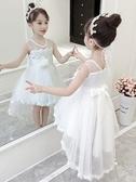 女童洋裝 兒童公主裙女大童連身裙蓬蓬紗拖尾洋氣禮服2019新品夏裝女童裙子