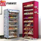 簡易門口鞋架經濟型家用防塵多層鞋柜宿舍收納神器鞋架子室內好看 3C優購