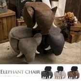【IDEA】LOFT大象實木椅 造型椅 動物椅 矮凳 穿鞋椅 兒童椅 茶几 沙發 休閒椅【TO-004】收納款 三色