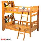 【RICHOME】歐尼爾雙層床-書架型