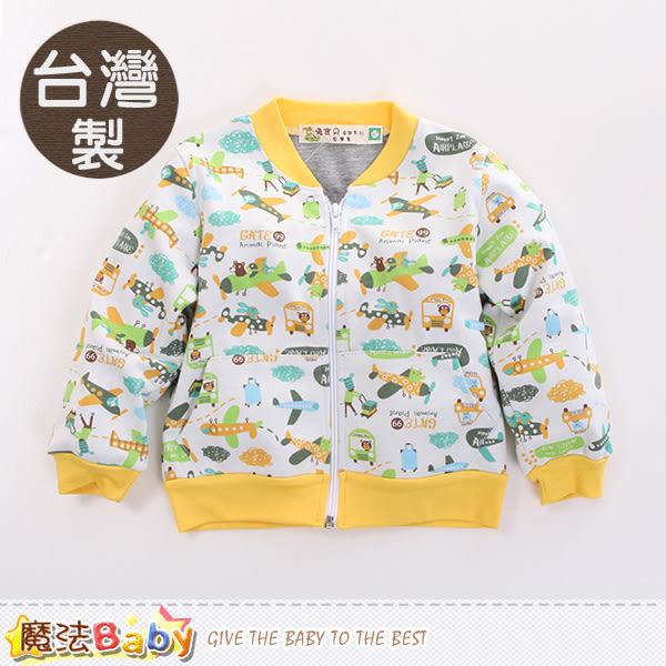童裝 台灣製嬰幼兒童秋冬外套 魔法Baby