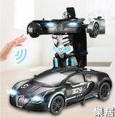 遙控車 感應汽車變形玩具金剛遙控車機器人充電動賽車兒童玩具車男孩JY 快速出貨