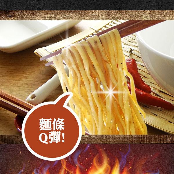 【過海製麵所】香辣豆撈曾拌麵 (1袋4包入)