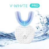【買一送四】 美國V-White PRO 全新第二代免持變頻電動牙刷 刷牙新科技 原廠現貨(贈4瓶牙膏)
