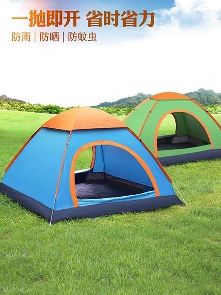 帳篷戶外3-4人全自動野營露營賬蓬2單人野外加厚防雨曬超輕便速開 NMS陽光好物