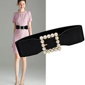 女士寬腰封百搭裝飾連身裙子配襯衫外搭衣服鬆緊束腰時尚珍珠腰帶百分百