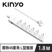 KINYO SD-3666 6開6插安全延長線 6呎 1.8M