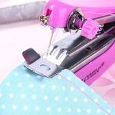 【加強版】便攜式迷你小型手持縫紉機簡易家用袖珍手動微型裁縫機