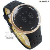 JAGA捷卡 超大液晶顯示 多功能電子錶 夜間冷光 可游泳 保證防水 運動錶 學生錶 M1185-AL(黑金)