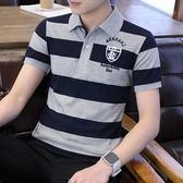 Polo衫T恤男士短袖2019新款男裝韓版潮流修身打底衫V領polo衫長袖上衣服 全網最低價