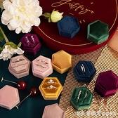 戒指盒高檔創意絨布戒指收納盒子珠寶首飾店鋪展示陳列道具飾品架 美眉新品