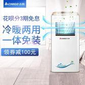 ChNMS/志高可移動空調一體機冷暖型1匹立式家用臥室客廳廚房靜音 220vNMS街頭潮人