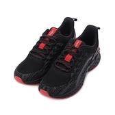 GOODYEAR 登月先鋒 飛織緩震運動鞋 黑 GAKR08552 大童鞋