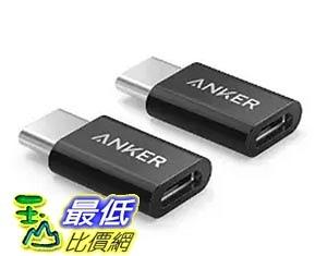 [美國直購] Anker 轉接頭 黑色 USB-C to Micro USB Adapter Converts USB Type-C input to Micro USB, Uses 56K Resistor