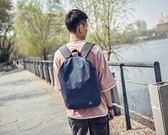 後背包男女日系帆布學生書包旅行電腦包【奇趣小屋】