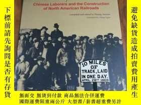 二手書博民逛書店The罕見Silent Spikes - Chinese Lab