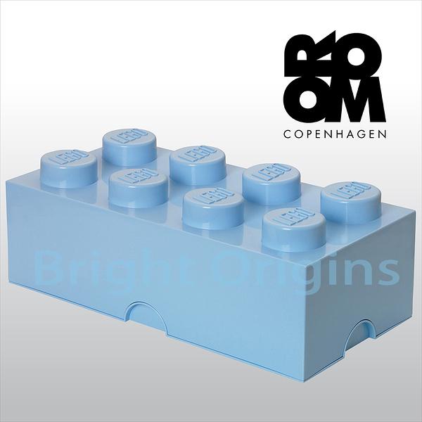 丹麥 Room Copenhagen 樂高 LEGO® 8格收納盒-淺藍(40040636)
