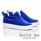 ★零碼出清★ Keeley Ann 經典中性~素面率性內增厚底休閒鞋(藍色)