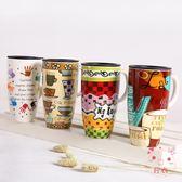 馬克杯創意馬克杯水杯帶蓋喝水杯子大容量咖啡杯家用潮流情侶陶瓷杯茶杯(萬聖節)