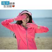 HOII SunSoul后益 先進光學 UPF50彩色拉鍊帽T 外套-紅XL