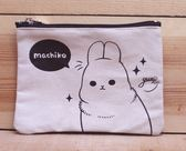 【金玉堂文具】ㄇㄚˊ幾帆布扁筆袋(基本款)71503 麻吉兔、ㄇㄚˊ幾兔 兔兔