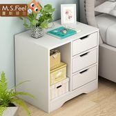 床頭櫃臥室簡約現代小櫃子迷你收納櫃簡易床頭儲物櫃經濟型WY【快速出貨八折一天】