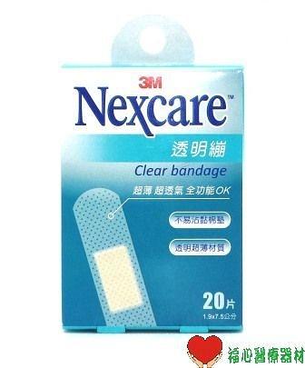 3M Nexcare 透明繃帶  20片/盒